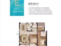 杭州湾·碧桂园湾上前璟3室 2厅 1卫面议