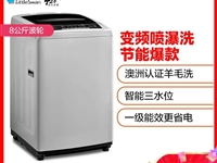 半年前买的洗衣机,没用过几次,九成新,因为工作变动所以忍痛转让,价格可小刀