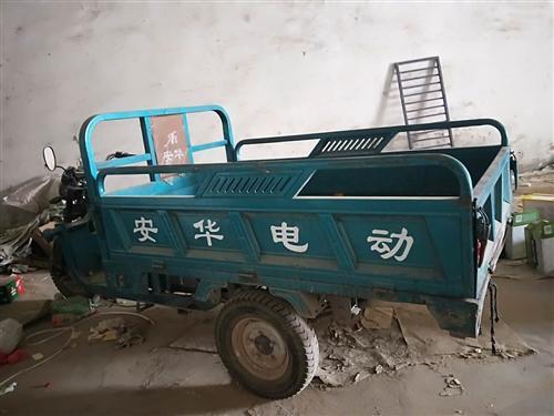 出售送货电动三轮   斗长2米,宽1.3米。