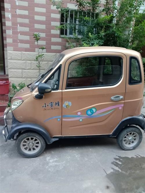 个人原因,家里已经有车子,去年买的这个4轮电动车用不上了。在家闲置了,现在二手转卖。有需要的联系18...