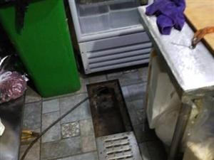 水电维修疏通下水道