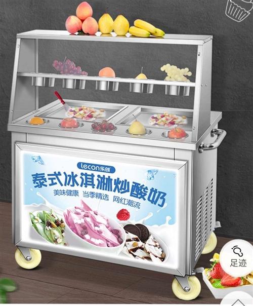 品牌炒酸奶机,厂家直销,想创业的宝宝联系我