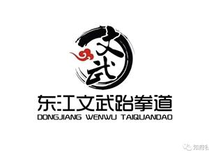 跆拳道特技,轮滑培训