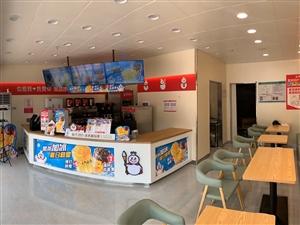 进店购买任意产品赠送冰淇淋一支