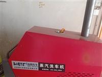 瓦特先生蒸汽洗车机因个人原因干不了全套出让给需要的人拿去就能营业,央视品牌。全套原价四万多现在便宜出...