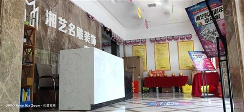 湘艺名雕装饰工程有限公司
