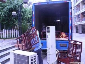 大小搬家,下鄉送貨,物流提貨