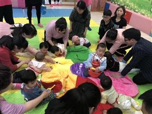 东方爱婴早教中心
