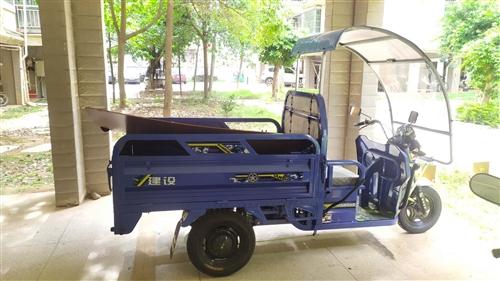 品牌三轮车 建设牌 车长 1.5米宽1.2米 **三轮车 加粗加装挡雨棚**电瓶 6月底4...