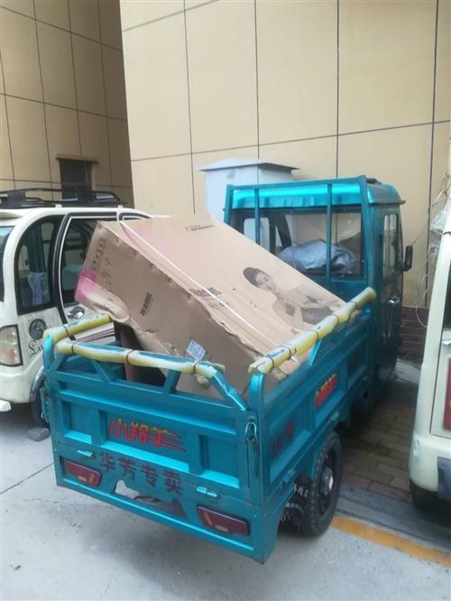 小羚羊電動三輪車(1.4*1)