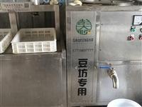 出售一台豆腐机