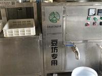 港区出售一台豆腐机 15037191326