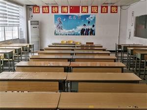 新希望补习学校
