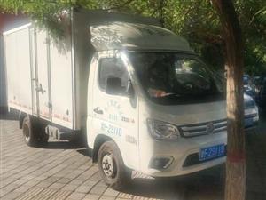 19年12月福田祥菱3.7米厢货车出售