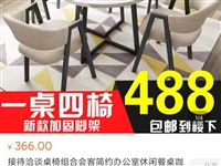 因店面积太小,不适合摆桌椅,所以转让,价格面议。
