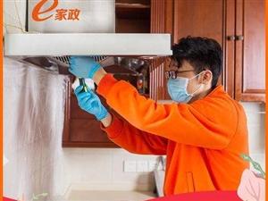 專業清洗油煙機,空調,洗衣機