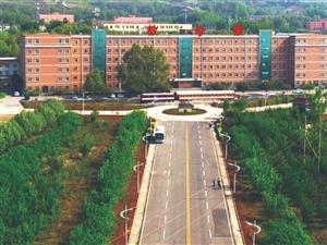陕西长城科技技师学院2020离石招生