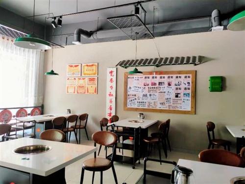 成都李八哥市井火锅合阳店