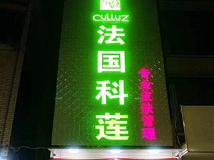 七夕体验卡