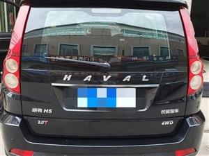 2015款哈弗h5汽油2.0T4驱