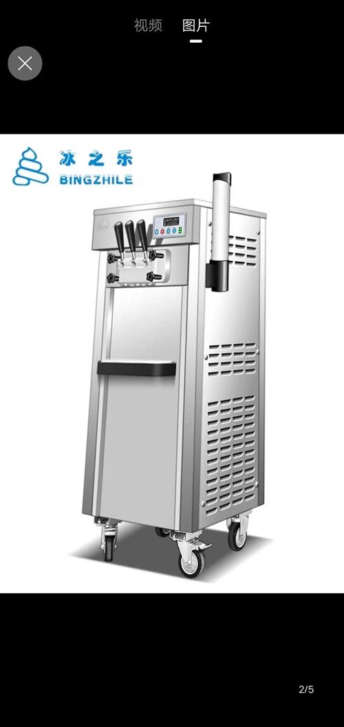 冰之乐8成新冰淇淋机