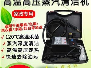 空调油烟机清洗