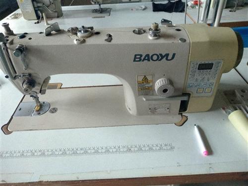 处理缝纫机