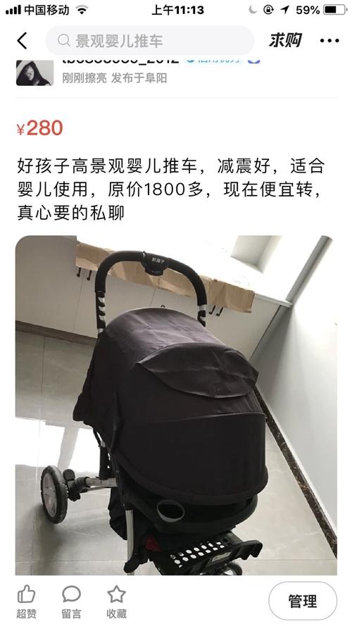 好孩子高景觀嬰兒推車,大輪子減震平穩,原價1800多買的,現在便宜轉,真心想要私聊,18356853...
