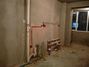 專業改水改電   排水   鋪設地熱  潔具安裝