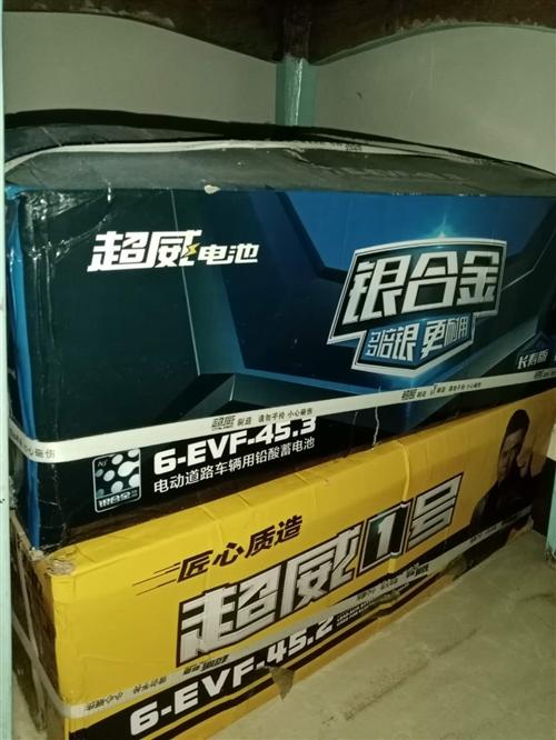 出售電動三輪車**電瓶,型號6-EVF-45.2/45.3。