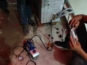 专业维修空调