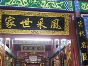寺庙,佛堂,公祖,设计安装
