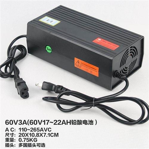 60V3A鉛酸電動車充電器,順豐包郵到家。可議價,可單售,可批發。