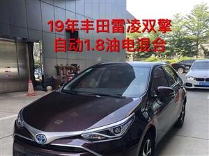 看车热线15799067368,微信同号多种款式
