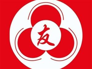 郴州小吃技术培训