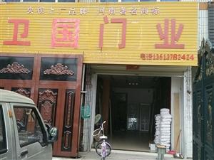 銷售各種大門,復合門,套間門,玻璃門,各種門維修