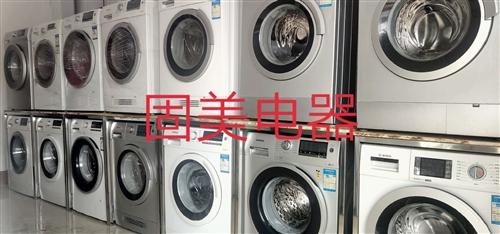二手冰箱洗衣機空調熱水器電視等等,全部九成新