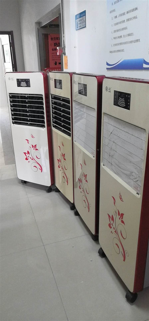 现有二手菊花牌空调扇4台,50元一台,有需要的抓紧联系17868827391