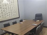 办公家具很适合公司用,老板椅,带6把办公椅,质量很好