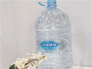 兰溪桶装水瓶装水配送巴马水厂直供