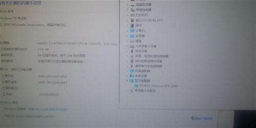出一台水冷主机处理器i9 9900K 显卡华硕2080 8G 内存海盗船16G 3200频率 主...