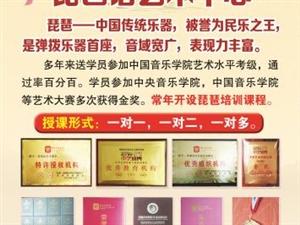 琵琶语艺术中心招生