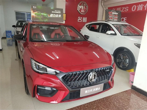 汝州慧聚源汽车销售有限公司