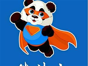 熊洁士家电清洗  壁挂太阳能售后服务