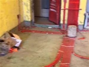水电安装维修