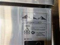 便宜处理四门冰柜9成新,全冷冻的。一台9.5成新九洲品牌的油烟净化器和风机(基本没有用过)餐饮专用。...