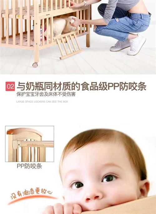 **婴儿床全新,低价转让,有意者请电话联系