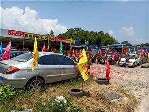 汽车修理厂长期找学徒工,洗车工。
