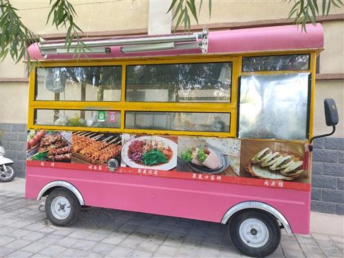 本人有一辆新型烧烤车出售,所有东西齐全,接手即可经营!