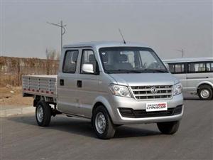 自带2.3米小货车,找个兼职活,也可搬家 价格合理